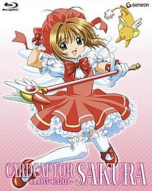 220px-Cardcaptor_Sakura_BD_volume_1_cover