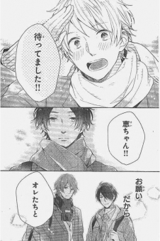nijiirodays-chapter55_09